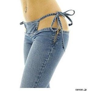 cb26843f7f159840_thong-jeans-425.xlarge